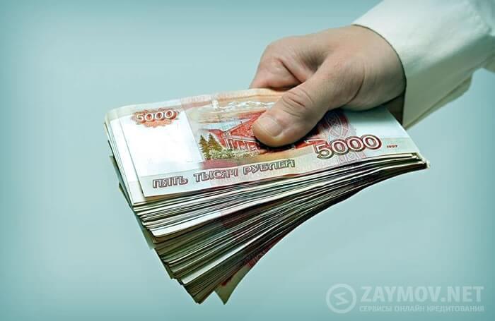 Где можно взять деньги быстро?